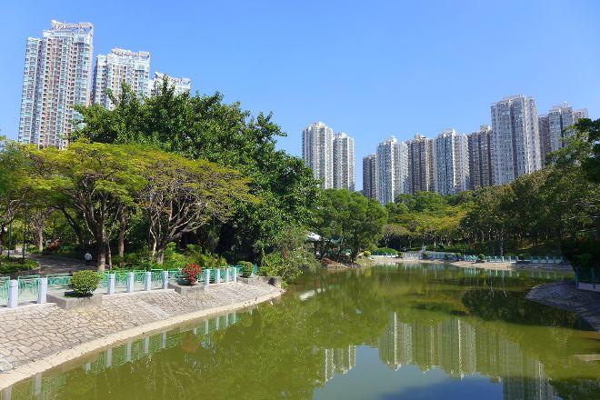 Tuen Mun Park, Hong Kong, China