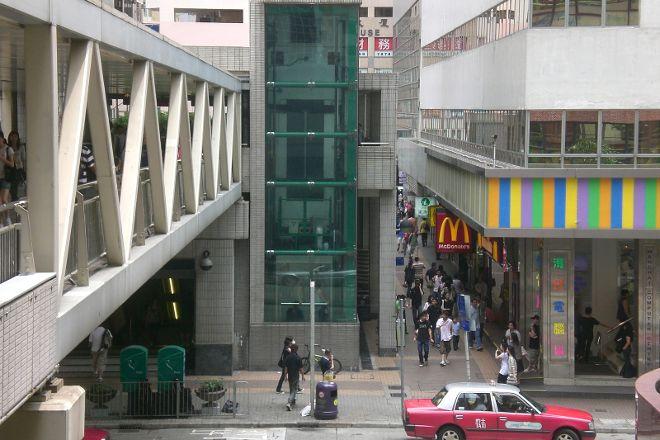 Wanchai Computer Center, Hong Kong, China
