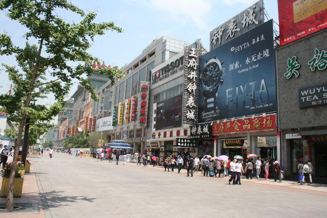 Wang Fu Jing Da Jie, Beijing, China