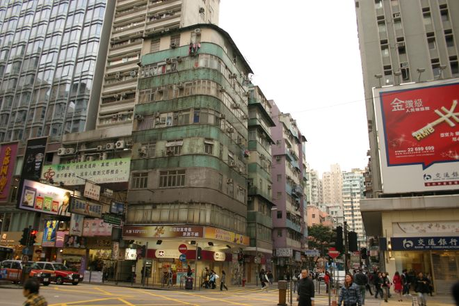 Yau Ma Tei, Hong Kong, China