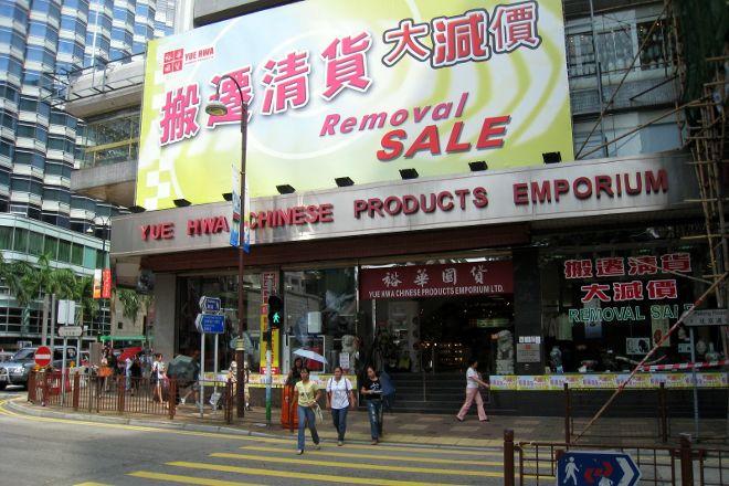 Yue Hwa Department Store, Hong Kong, China