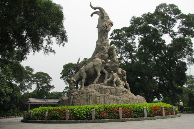 Yuexiu Mountain, Guangzhou, China
