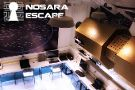 Nosara Escape