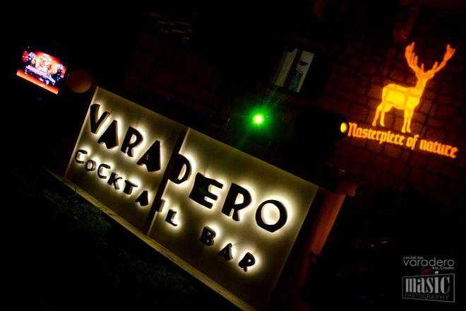 Varadero, Bol, Croatia