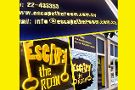 Escape The Room ltd