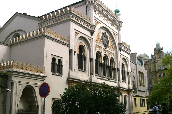 Spanish Synagogue, Prague, Czech Republic