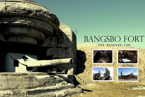 Bangsbo Fort Bunkermuseum, Frederikshavn, Denmark