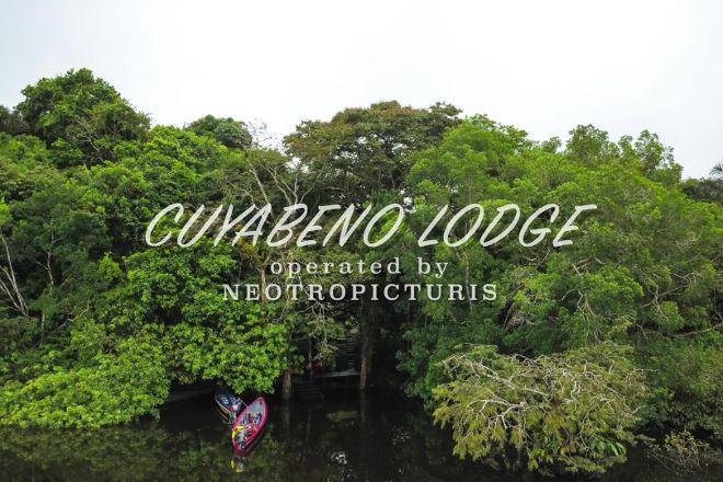 Cuyabeno Lodge, Quito, Ecuador