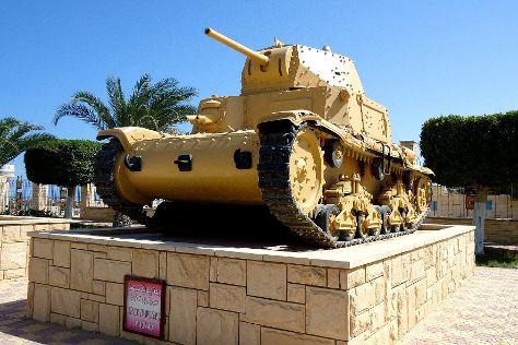 El Alamein War Museum, El Alamein, Egypt