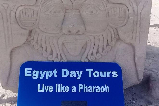 Egypt Day Tours, Cairo, Egypt