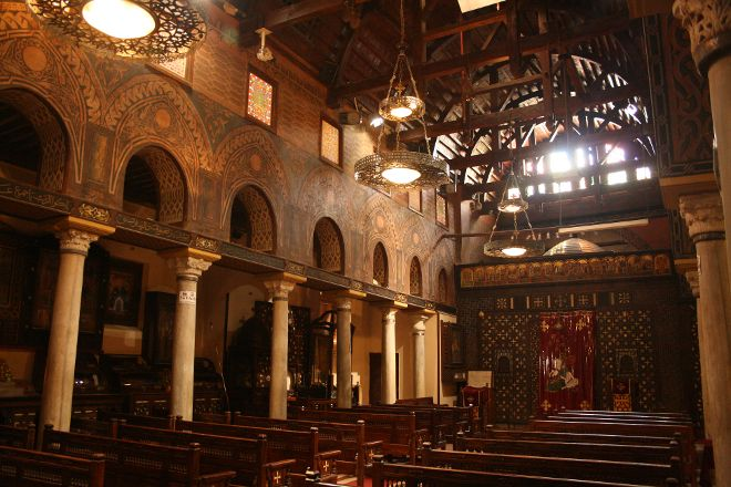 Hanging Church (El Muallaqa, Sitt Mariam, St Mary), Cairo, Egypt