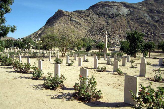 Keren War Cemetery, Keren, Eritrea