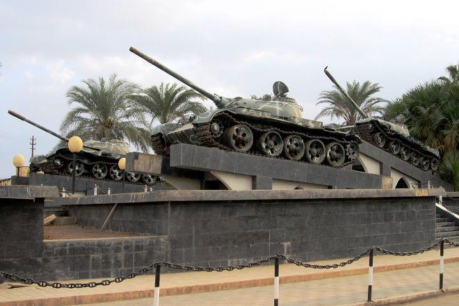 Memorial Plaza for Victims of Massawa Battle, Massawa, Eritrea