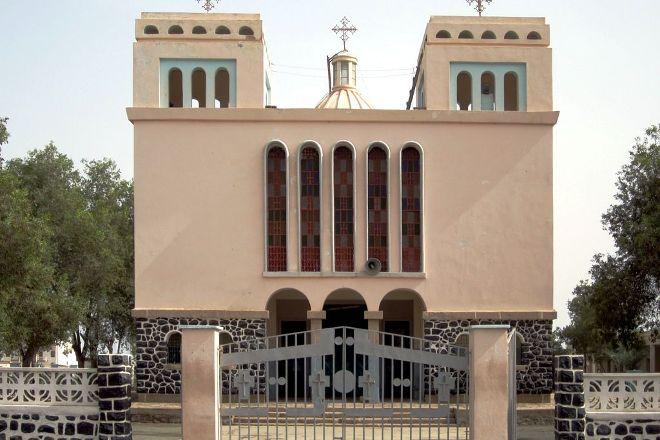 St. Mariam Cathedral, Massawa, Eritrea