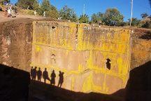 Ethiopian Miracles Tours, Addis Ababa, Ethiopia