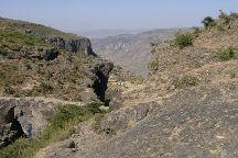 Portuguese Bridge, Debre Libanos, Ethiopia