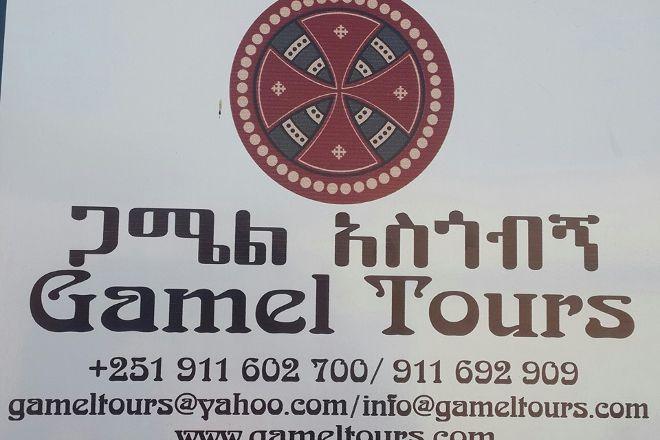 Gamel Tours, Addis Ababa, Ethiopia