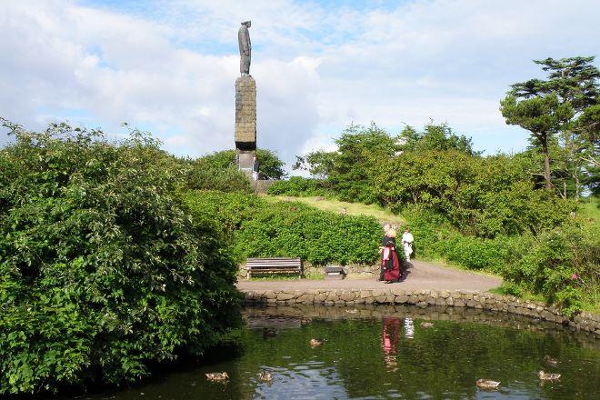 Vioarlundin Park, Torshavn, Faroe Islands