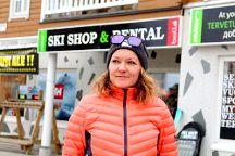 Elan Ski Shop & Rental, Levi, Finland