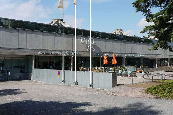 EMMA - Espoo Museum of Modern Art, Espoo, Finland