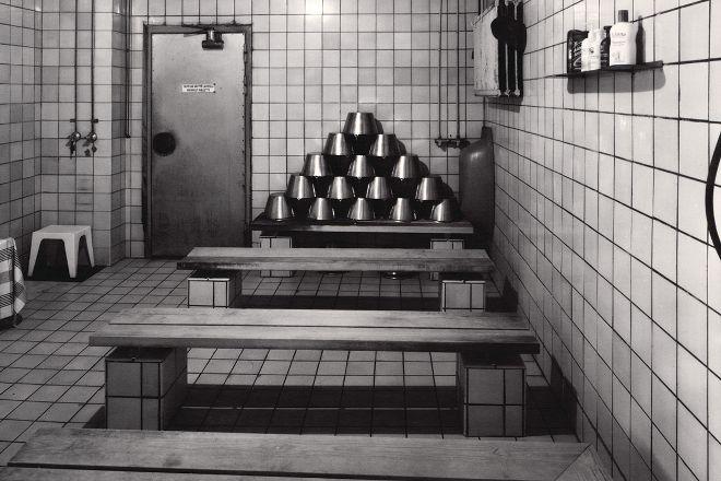 Sauna Arla, Helsinki, Finland
