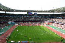 Stade de France, Saint-Denis, France