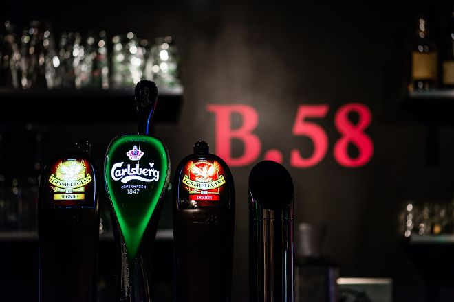B.58 Lounge, Paris, France