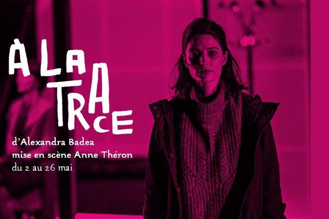 La Colline - theatre national, Paris, France