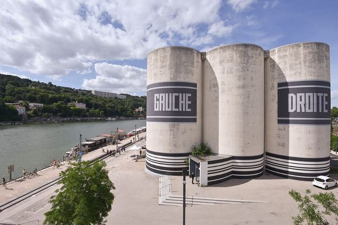La Sucriere, Lyon, France