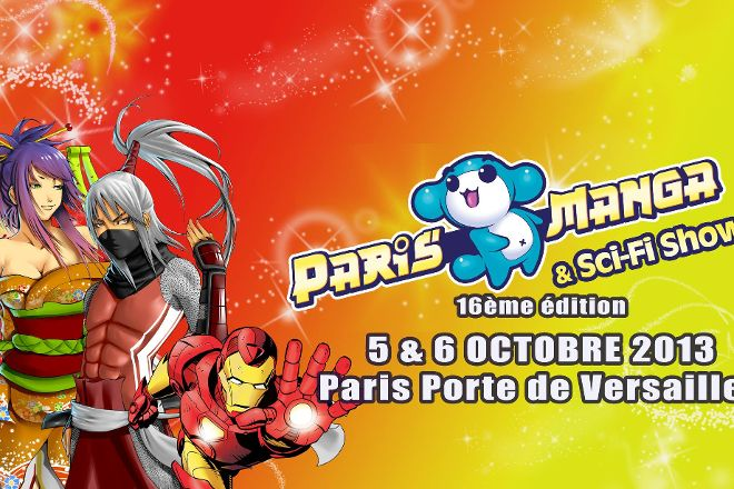 Parc des Expositions Porte de Versailles, Paris, France