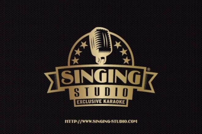 Singing Studio Lille - Karaoke boxes, Lille, France