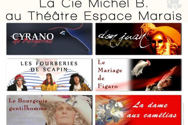 Theatre Espace Marais, Paris, France