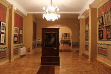 Art Palace of Georgia-Museum of Cultural History, Tbilisi, Georgia