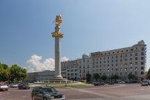 Freedom Monument, Tbilisi, Georgia