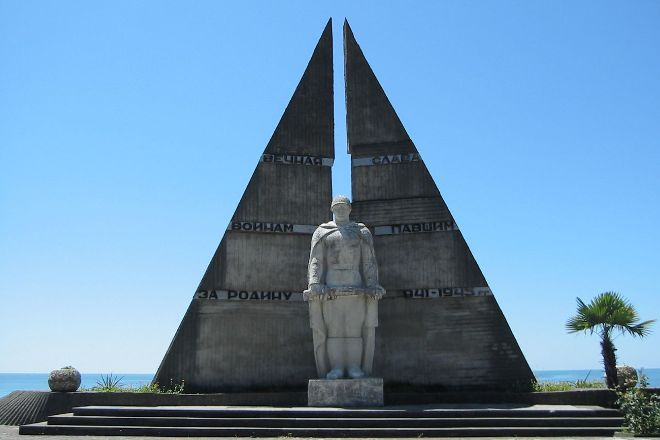 Monument to the Soldiers Who Died During the Great Patriotic War, Gagra, Georgia