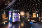 ESO Supernova Planetarium & Visitor Centre