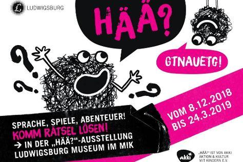 Ludwigsburg Museum, Ludwigsburg, Germany