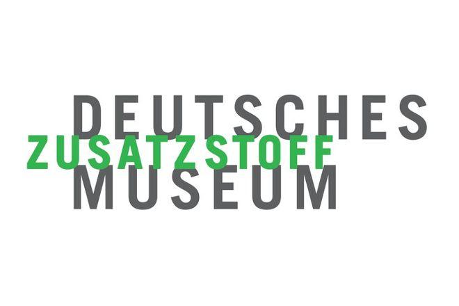 Deutsches Zusatzstoff Museum, Hamburg, Germany