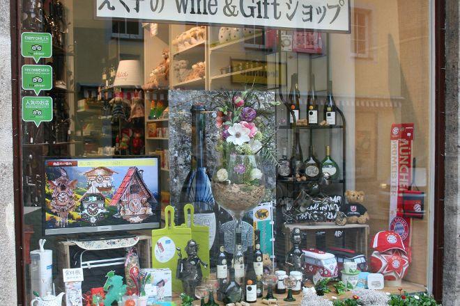 Ekuko's Wine & Gift Shop, Rothenburg, Germany