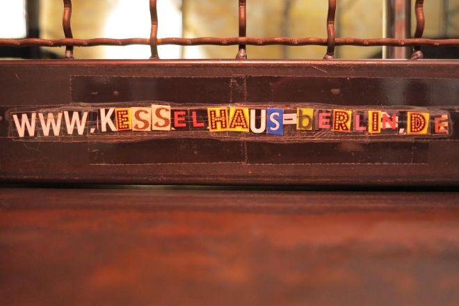 Kesselhaus & Maschinenhaus, Berlin, Germany