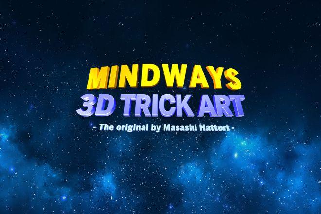 MINDWAYS - 3D TrickArt, Hamburg, Germany