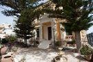 Ιστορικό Μουσείο Κρήτης - Historical Museum of Crete