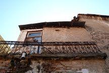 Old City of Trikala, Trikala, Greece