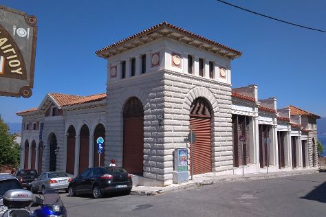 Archaeological Museum of Aigion, Aigio, Greece