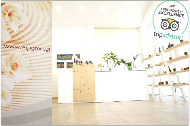 Agigma Massage & Therapies, Rethymnon, Greece