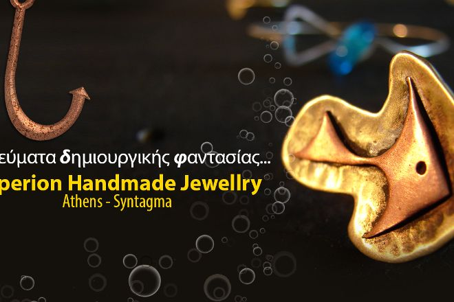 Alexisp Handmade Jewelry, Athens, Greece