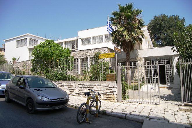 Archaeological Museum of Corfu, Corfu Town, Greece