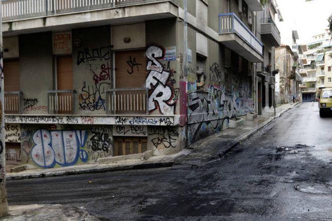 Athens Street, Athens, Greece