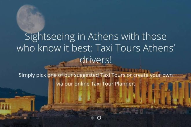 Athens Taxi Tour 360°, Athens, Greece