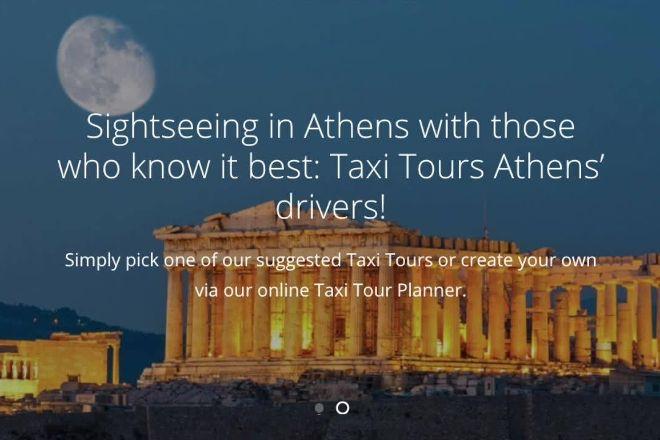 Athens Web Taxi Tours, Athens, Greece